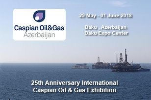 25th Anniversary International Caspian Oil & Gas Exhibition