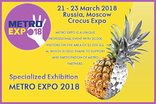 METRO EXPO 2018 held in Crocus Expo