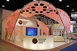 Zagorsk Pipe Plant exhibition stand at the SPIGF-2017