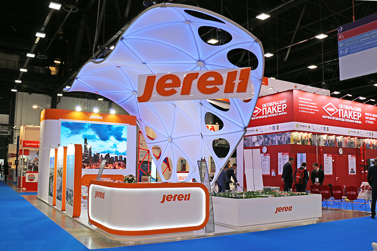 Jereh Exhibition Stand at ROS-GAS-EXPO 2018