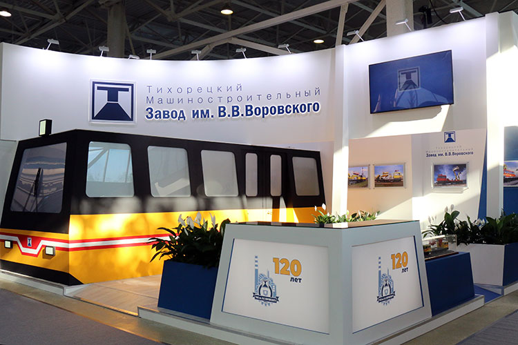 Tikhoretsk Machine Building Plant named after V.V. Vorovskiy exhibition stand at PRO//Motion.Expo