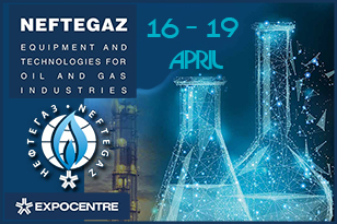 REPRESENTATIVES OF OIL&GAS AUTHORITUES, RUSSIAN AND INTERNATIONAL BUSINESS DISCUSS MARKET TRENDS IN NEFTEGAZ 2018 EXHIBITION IN MOSCOW