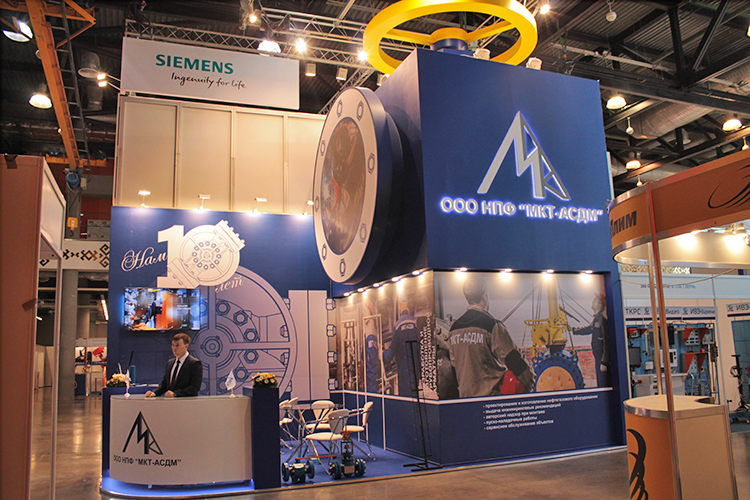 MKT-ASDM Exhibition Stand at Gas. Oil. Technologies 2018