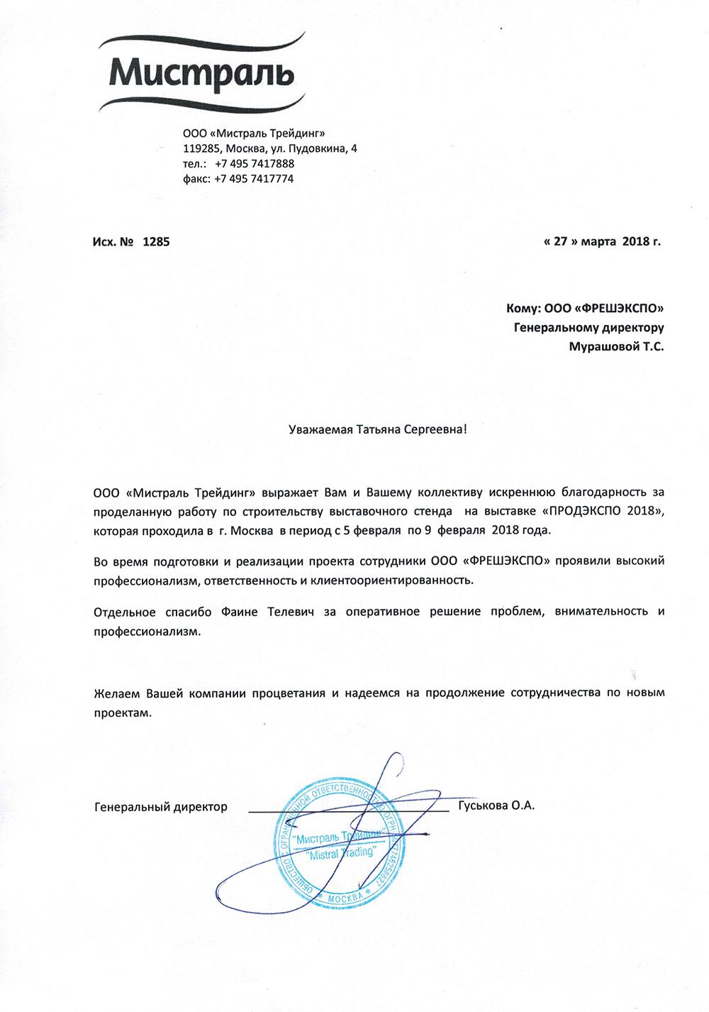 Suppliers from Moldova, Republic of   Moldovan Manufacturers — Panjiva