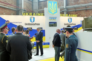 KADEX 2012, the Second International exhibition of weapons systems and military equipment, took place in Astana (Kazakhstan)