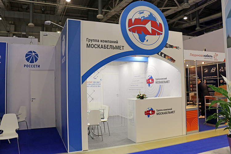 Moskabelmet Exhibition Stand at Electric Networks Russia 2018