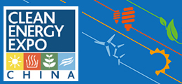 CLEAN ENERGY EXPO CHINA 2019 (Hangzhou, China) - stand building