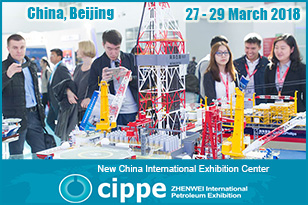CIPPE opens its doors in Beijing again