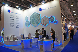 Donau Lab Moscow exhibition stand at Pharmtech & Ingredients 2017