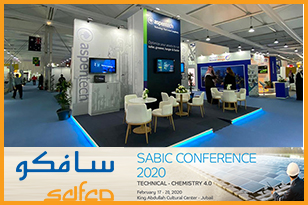 The FRESHEXPO team has developed and brought into reality the design-project of the exhibition stand for Aspentech at SABIC exhibition.