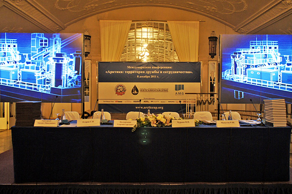 Arctic - territory of friendship and cooperation Conference took place in Saint Petersburg, Russia