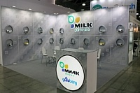 Milk Packaging Factory exhibition stand at Pharmtech & Ingredients 2017