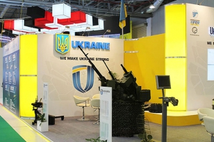 The First Azerbaijan International Defense Industry Exhibition – ADEX 2014