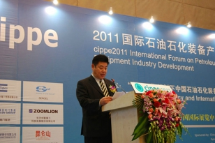 CIPPE 2011, China International Petroleum & Petrochemical Technology and Equipment Exhibition, took place in Beijing, China