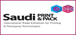 SAUDI PRINT & PACK JEDDAH 2019 (Riyadh, Saudi Arabia) - Stand Building