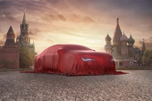 Exhibitions for Automobile Industry in Moscow in August and September