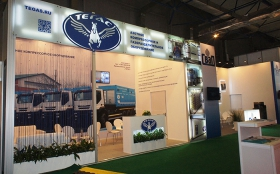 TEGAS Exhibition Stand at KIOGE 2014