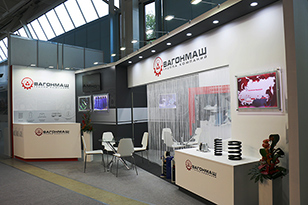 Vagonmash exhibition stand at Expo 1520 in 2017