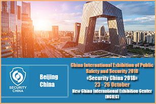 Exhibition Stand as a Perfect Conference Platform at Security China 2018