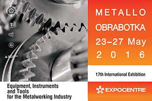 Enterprises of metalworking industry are welcome to join METALLOOBRABOTKA with an exhibition stand in May 2016