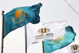 KADEX 2014, International Exhibition of Weapons Systems and Military Equipment, took place in Astana, Kazakhstan