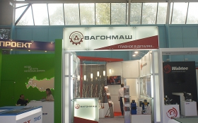 VagonMash Exhibition Stand at Expo 1520