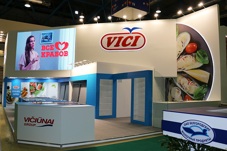 VICI exhibition stand at Prodexpo 2020