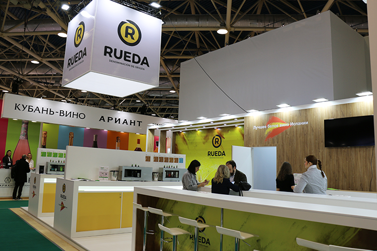 Rueda exhibition stand at PRODEXPO 2020