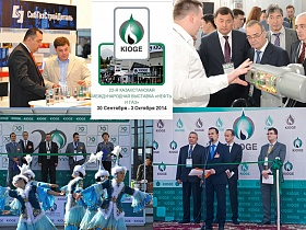 Oil & Gas Exhibitions KIOGE, ADIPEC and OGT in Autumn 2014